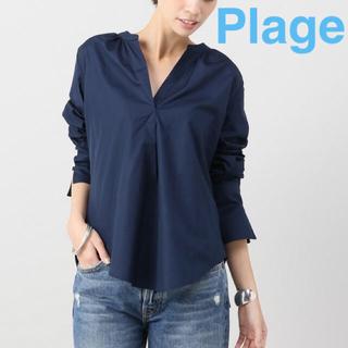 Plage - ✴︎〜11/1 限定値下✴︎Plage hana san スキッパーシャツ