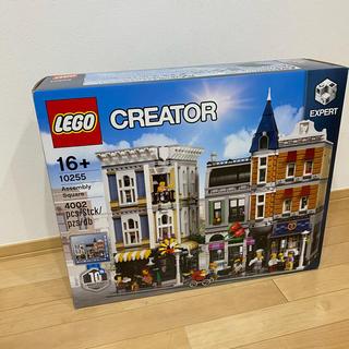 Lego - レゴ 10255 にぎやかな街角