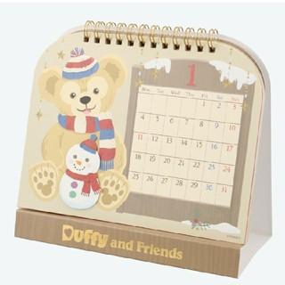 Disney - 東京ディズニーシー限定品 ダッフィー 卓上カレンダー