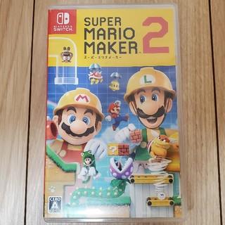 Nintendo Switch - スーパーマリオメーカー2 Switch用ソフト