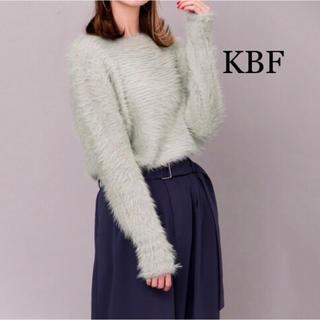 KBF - 【超美品】KBF エコファー ロングニット