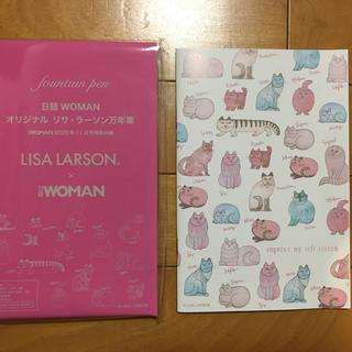 リサラーソン(Lisa Larson)の日経ウーマン11月号付録リサ.ラーソン万年筆&自己肯定感が高まるノート(ペン/マーカー)