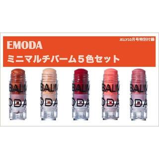 EMODA - JELLY ジェリー 10月号  付録 EMODA