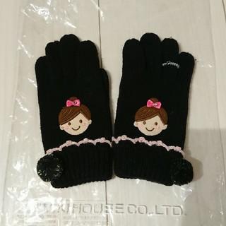 ミキハウス(mikihouse)の【ミキハウス】リーナちゃん手袋(手袋)