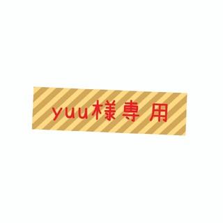 アモスタイル(AMO'S STYLE)のブラジャーのみ 花刺繍ブラ C75(ブラ)