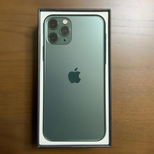 iPhone(アイフォーン)のReO様専用 iPhone 11 Pro 256GB SIMフリー スマホ/家電/カメラのスマートフォン/携帯電話(スマートフォン本体)の商品写真
