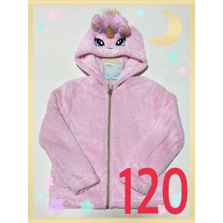 エイチアンドエム(H&M)のh&m アウター ポニー ユニコーン ピンク ジャンパー ジャケット パーカー(ジャケット/上着)