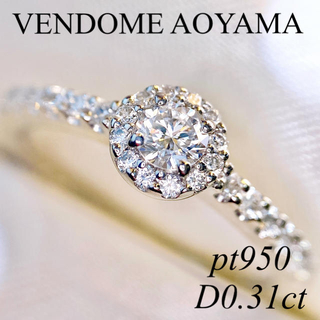 Vendome Aoyama - VENDOME AOYAMA プラチナ950 グレースダイヤモンドD0.31ct