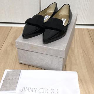 JIMMY CHOO - 美品★JIMMY CHOO ジミーチュウ★GALA フラットパンプス★23cm