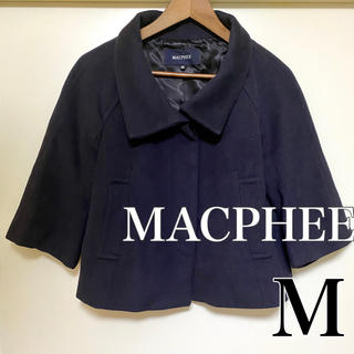 MACPHEE - トゥモローランド マカフィー MACPHEE M ネイビー ショート丈 コート