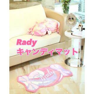 Rady - ⑦⑨⑦Rady キャンディー マット