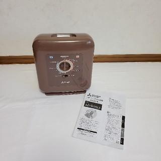 三菱電機 - 三菱 布団乾燥機 AD-W70LS-T