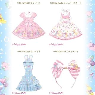 Angelic Pretty - トイファンタジーOP サックス