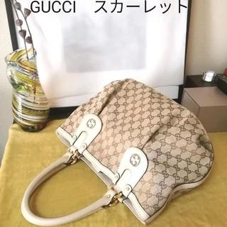 Gucci - 美品。GUCCI グッチ 人気スカーレット GGロッキング ハンドバッグ