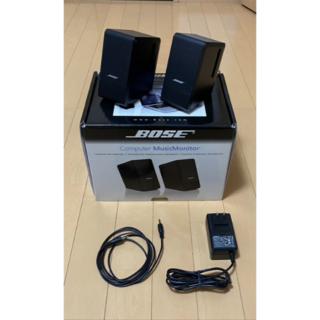 BOSE - Bose Computer MusicMonitor