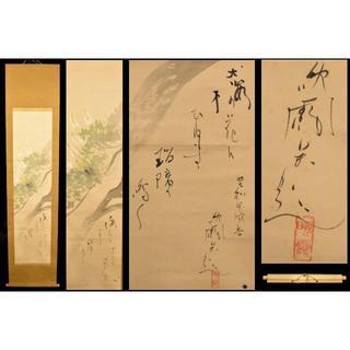 丸山晩霞 花 手巻き画絵巻 昭和九年写 在銘 紙本 日本画,洋画家WWKK146(書)