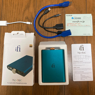 iFi audio hipdac ポータブルDAC