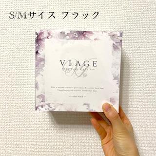 VIAGE ヴィアージュ S/Mサイズ ブラック