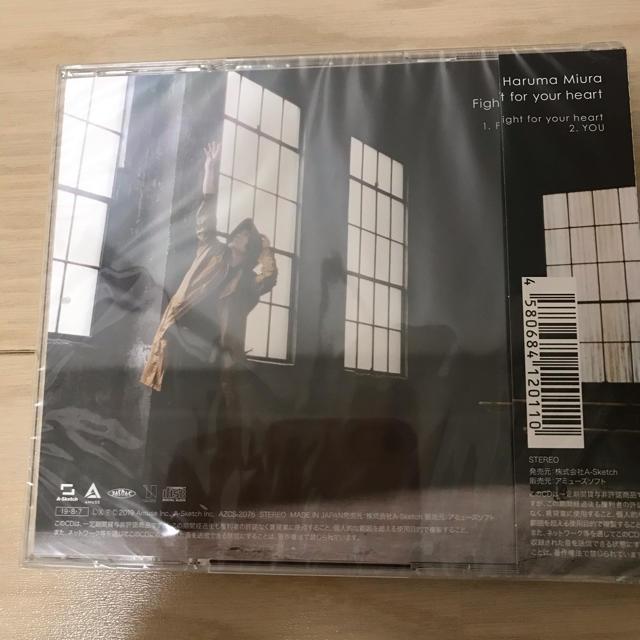 三浦春馬 Fight for your heart 通常盤 新品未開封 エンタメ/ホビーのCD(ポップス/ロック(邦楽))の商品写真