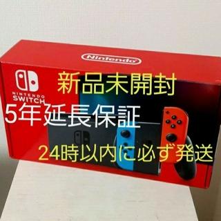 Nintendo Switch -  任天堂 Switch 新品未開封