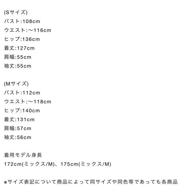 Ameri VINTAGE(アメリヴィンテージ)のameri TOWN VOLUME GATHER DRESS レディースのワンピース(ロングワンピース/マキシワンピース)の商品写真
