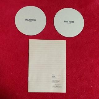 ムジルシリョウヒン(MUJI (無印良品))のMUJI HOTEL銀座 コースター&雑記帳(テーブル用品)