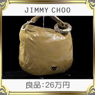 JIMMY CHOO - 【真贋査定済・送料無料】ジミーチュウのハンドバッグ・スカイバッグ・良品・本物