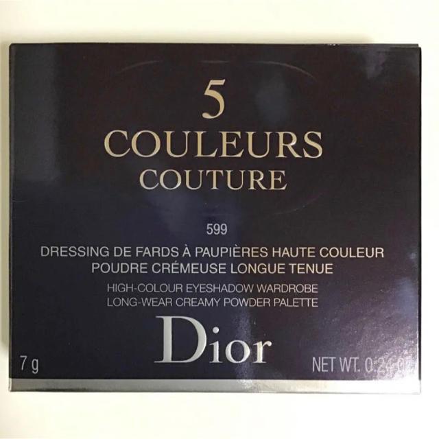 Dior(ディオール)の◆新品◆ ディオール サンク クルール クチュール #599 ニュールック コスメ/美容のベースメイク/化粧品(アイシャドウ)の商品写真
