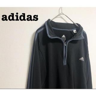 adidas - 古着 adidas  アディダス ハーフジップ ジャージ ビッグスウェット