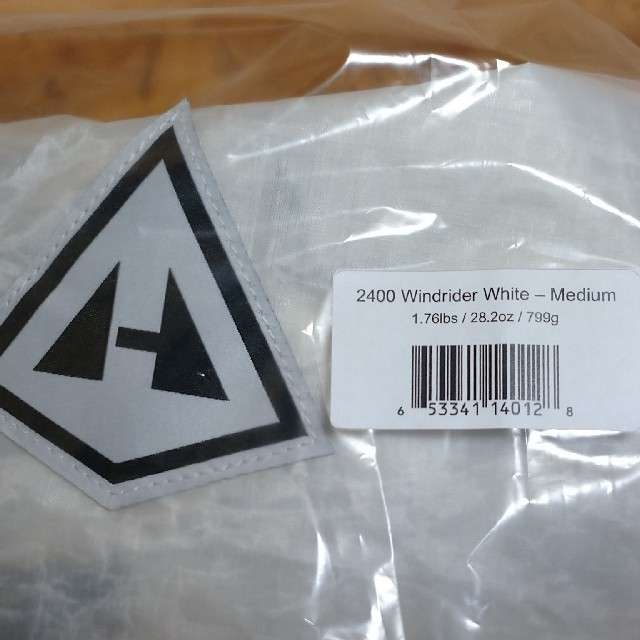 HMG Windrider 2400(M) ★新品送込★ メンズのバッグ(バッグパック/リュック)の商品写真