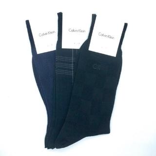 カルバンクライン(Calvin Klein)のカルバンクライン ビジネスソックス・靴下 3足セット (ソックス)