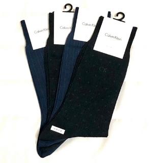 カルバンクライン(Calvin Klein)のカルバン クライン 日本製 ビジネスソックス・靴下 4足セット(ソックス)
