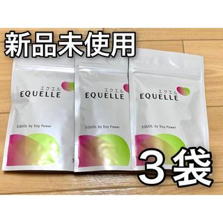 オオツカセイヤク(大塚製薬)の新品未使用 エクエル 3袋(その他)
