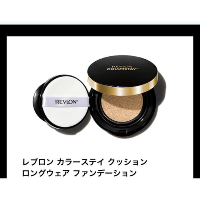 REVLON(レブロン)のレブロン カラーステイ クッション ロングウェア ファンデーション 002  コスメ/美容のベースメイク/化粧品(ファンデーション)の商品写真