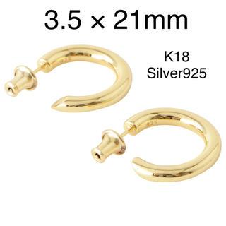 3.5x21mm 両耳セット ゴールド C型 フープピアス 501サイズ