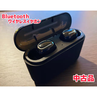 【中古】Bluetooth 完全ワイヤレスイヤホン