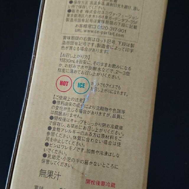 コンブチャクレンズ【新品】2本セット!! コスメ/美容のダイエット(ダイエット食品)の商品写真