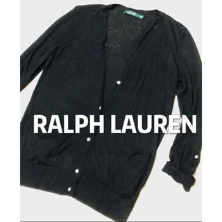 ラルフローレン RALPH LAUREN 2way カーディガン