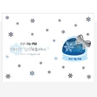 キスマイフットツー(Kis-My-Ft2)のキスマイ SNOWDOMEの約束 コンサートDVD初回限定(アイドルグッズ)