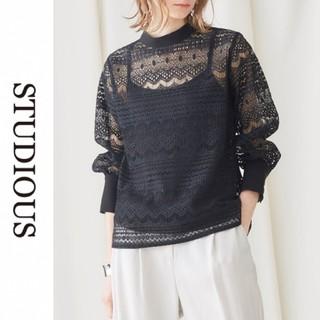 STUDIOUS - 美品【STUDIOUS♥ステュディオス】2019♥レースブラウス