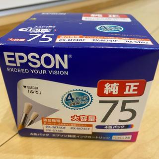 エプソン(EPSON)のEPSON IC4CL75 未開封品(PC周辺機器)