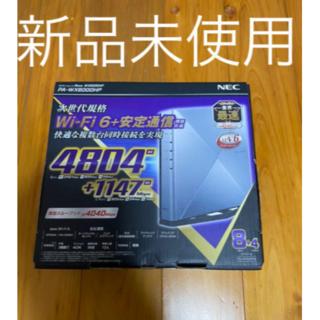 PA-WX6000HP