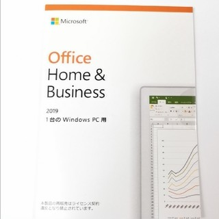 Microsoft - office 2019 Home&Business for PCパーケージ版