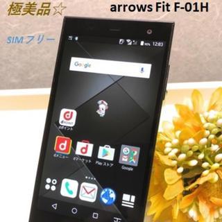 フジツウ(富士通)の極美品 SIMフリー済 arrows Fit F-01H ブラック  利用制限〇(スマートフォン本体)