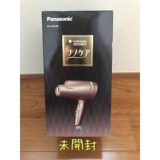 Panasonic - 新品 Panasonic EH-NA0B-PN