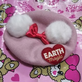 EARTHMAGIC - 5.くまみみベレー帽