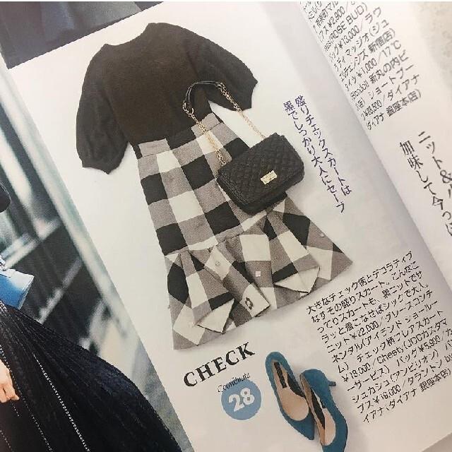 Chesty(チェスティ)のチェスティ♡ビジューチェックスカート レディースのスカート(ひざ丈スカート)の商品写真