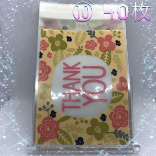 10) テープ付き OPP袋 ラッピング袋
