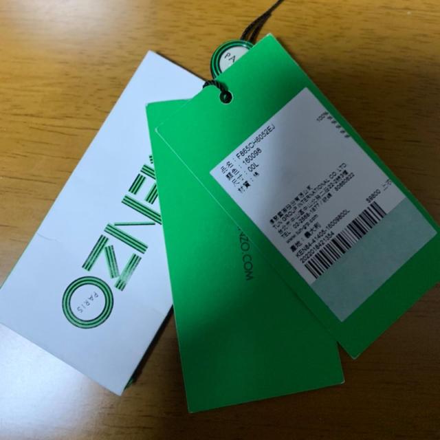 KENZO(ケンゾー)のKENZO レオパード デニムシャツ メンズのトップス(シャツ)の商品写真