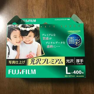 フジフイルム(富士フイルム)の富士フイルム 印画紙 L判×400枚【画彩】(その他)